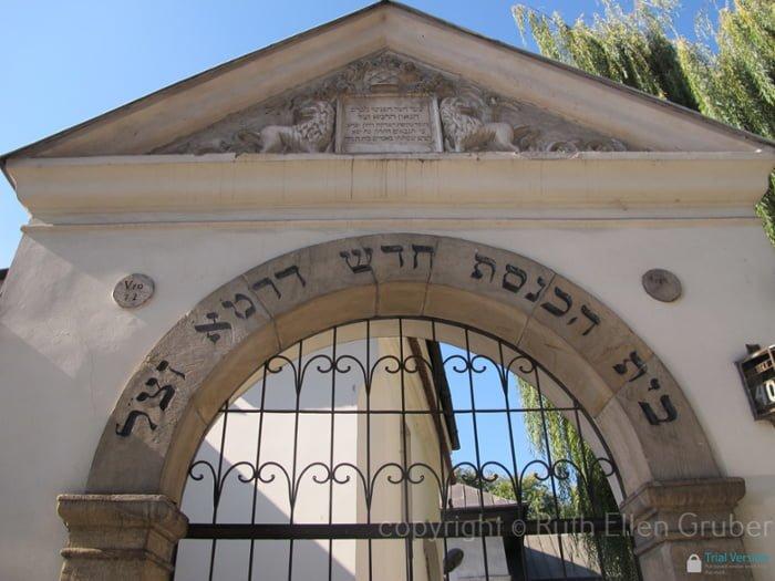 Gateway to the Remuh synagogue, Krakow. Photo © Ruth Ellen Gruber
