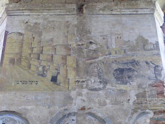 Damaged mural showing Western Wall, synagogue in Rymanów, Poland, 2011. Photo © Ruth Ellen Gruber