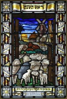 Rosh Hashana themed stained glass window in the St. John's Wood synagogue. Photo: St. John's Wood Synagogue