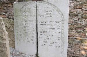 Jewish cemetery tour @ Jewish cemetery, via Wiel, Padova | Padova | Veneto | Italy