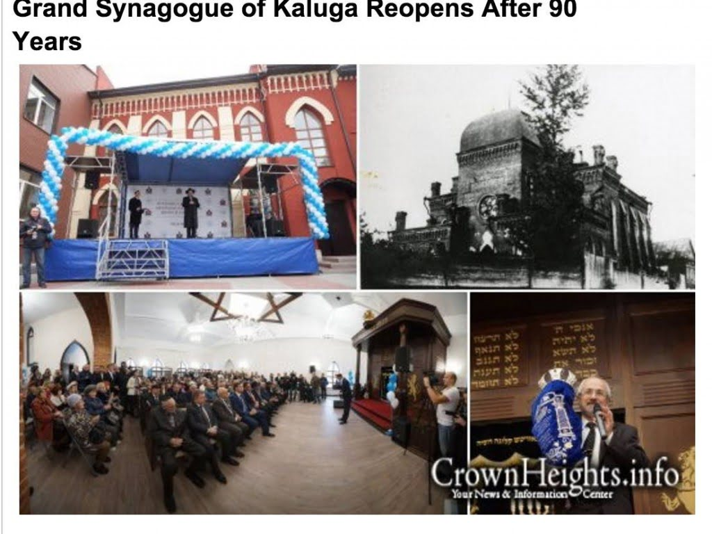 Screenshot of Kaluga synagogue rededication ceremony from CrownHeights.info