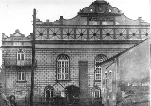 Maharsha synagogue, Ostroh, pre-World War II. Photo: Yad Vashem