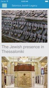 Thessaloniki-app