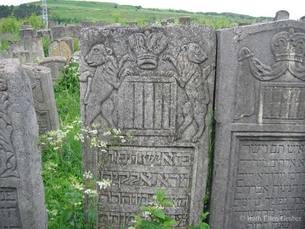 Gravestones with representation of books. Siret, Romania