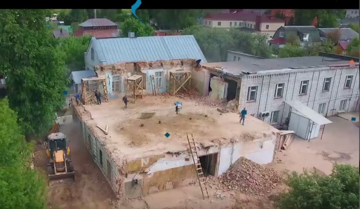 Screengrab from fund-raiser video showing work site