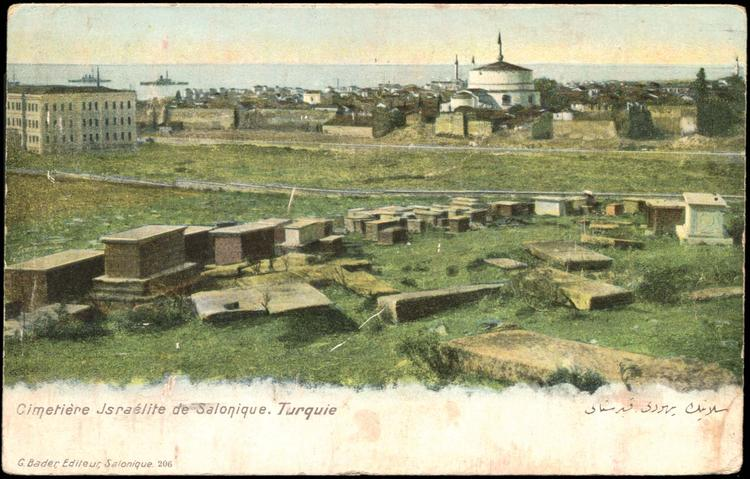 Old postcard of the Jewish cemetery in Salonika, before destruction