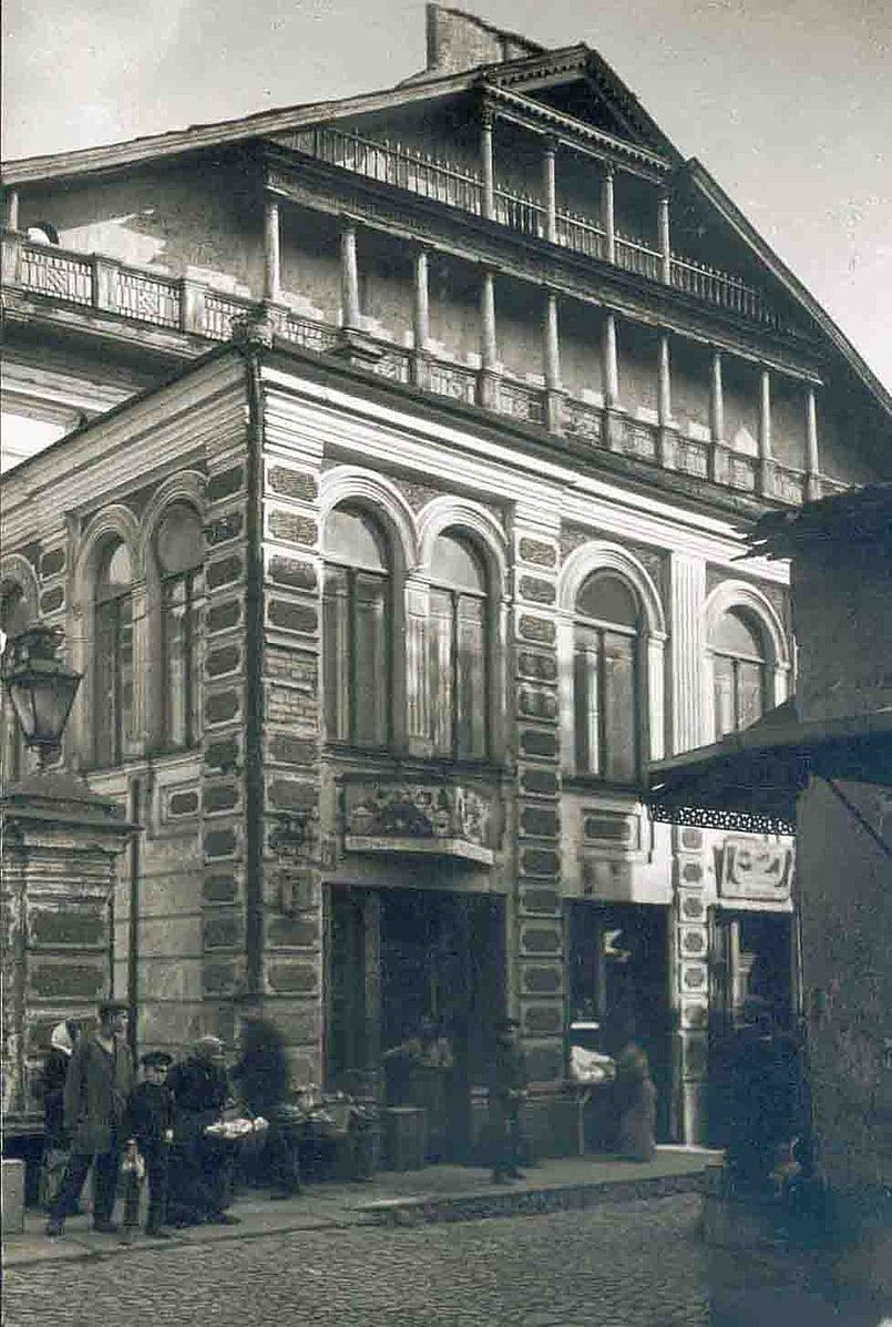 Archival photo of the Great Synagogue, Vilnius around 1934