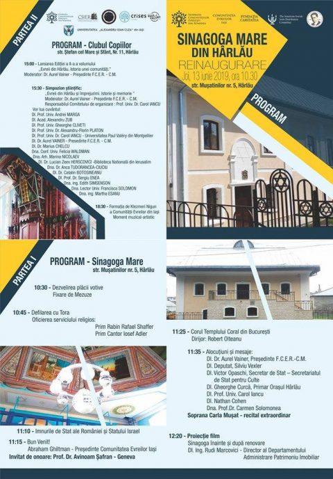 Reinauguration Hârlâu synagogue @ Hârlâu synagogue | Hârlău | Județul Iași | Romania