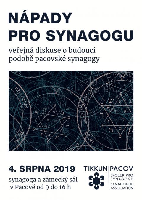 Discussing Future Use of the Pacov Synagogue @ Chateau, Pacov, CZ | Pacov | Kraj Vysočina | Czechia