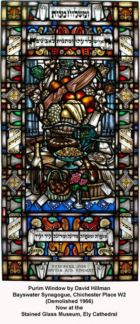 David Hillman's stained glass windows for synagogues @ Ely Cathedral, England | England | United Kingdom