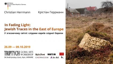 In Fading Light: Jewish Traces in the East of Europe @ Tryptych Gallery | Kyiv | Ukraine