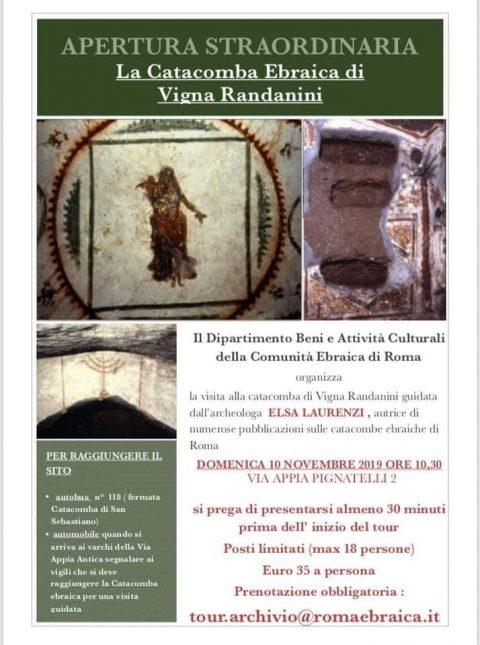 Jewish catacombs visit @ Vigna Randanini catacombs, Rome | Roma | Lazio | Italy