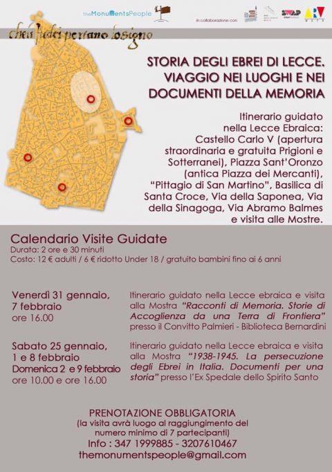 Jewish Lecce @ Lecce, Italy | Lecce | Puglia | Italy