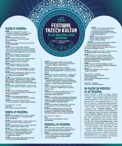 Festival of Three Cultures @ Włodawa, Poland | Włodawa | Lubelskie | Poland