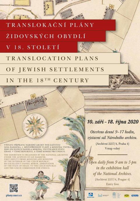 Translocation Jewish settlement maps exhibit @ National Archive Prague | Hlavní město Praha | Czechia