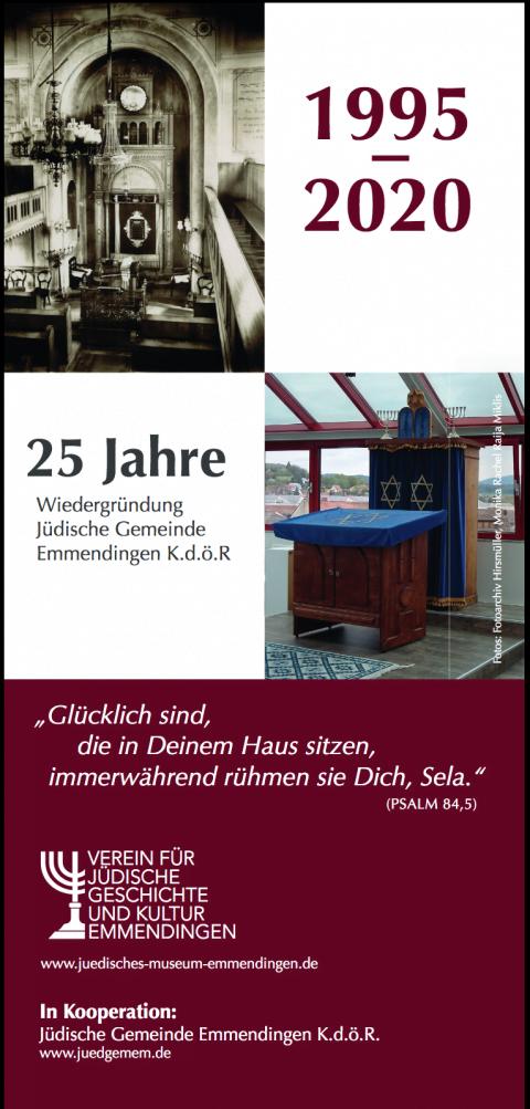 Emmendingen Jubilee program @ Emmendingen, Germany   Emmendingen   Baden-Württemberg   Germany