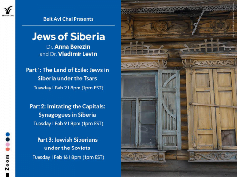 Jews of Siberia and their material culture @ Online Zoom event