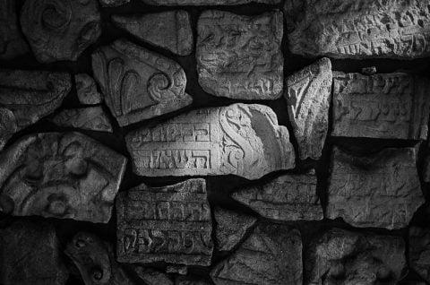 """House of Eternity"" photo exhibition @ Synagogue in Hagenow | Hagenow | Mecklenburg-Vorpommern | Germany"