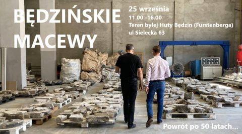 Exhibit of rescued matzevot fragments @ Huta Bedzin | Będzin | Śląskie | Poland