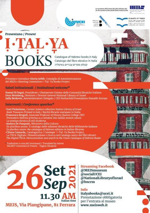 I-Tal-Ya Jewish books presentation @ Meis museum (and online streaming) | Ferrara | Emilia-Romagna | Italy